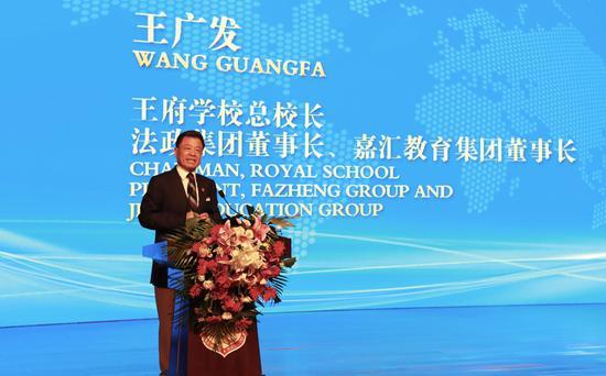 王府系列学校成为首批SPRINGBOARD课程中国合作学校