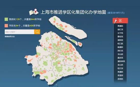上海市中小学集团化办学思路使得公办学校品牌化升级明显。