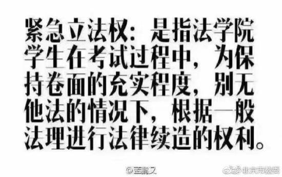 网友:劝人学法,千刀万剐