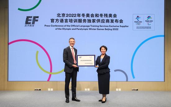http://www.jiaokaotong.cn/shaoeryingyu/187356.html