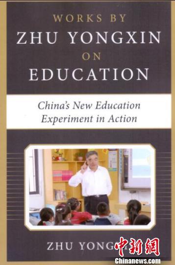 http://www.weixinrensheng.com/jiaoyu/620770.html