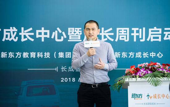 新东方教育科技集团副总裁兼CTO 徐健