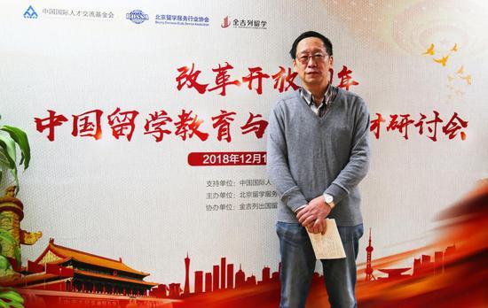 中国人民大学教授、博士生导师程方平