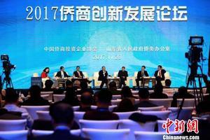 中国营商环境持续改善 掀起华商投资新热潮