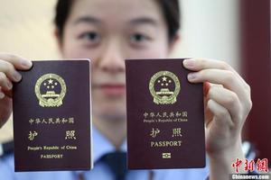 中领馆提醒在澳中国公民注意保管和使用护照