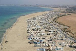 利比亚海军救起450名非法移民