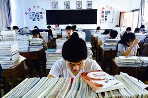 江苏:2018高职院校提前招生改革细则