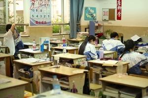 浙江:教育厅发布完善学考选考具体安排