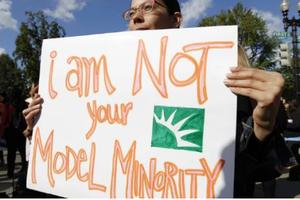 哈佛大学因录取制度歧视亚裔 遭美司法部调查