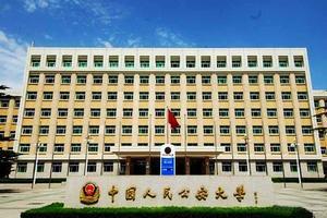 陕西:公安院校报考要求及要领