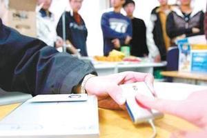 山西:2018年高考26日起可补报名