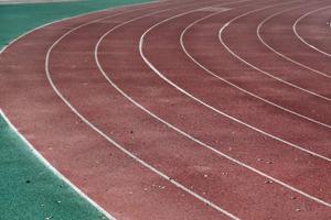 安徽省2018高考体育单招考试公告