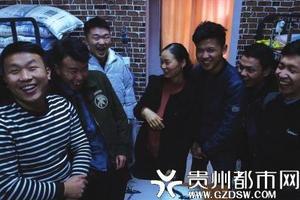 贵州高校宿管阿姨提供学习室让学生开Party