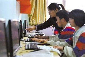 内蒙古2018高考报名结束 资格审查正在严格进行