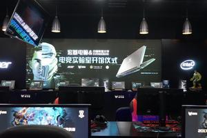 中传电竞实验室投入使用:配置8万元顶配电脑