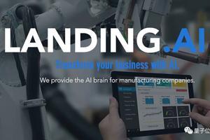 吴恩达新公司:签下富士康 要用AI变革制造业