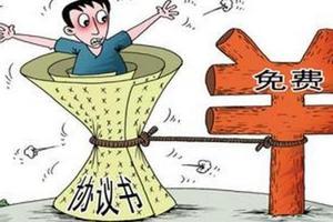 河南省确保免费师范生中小学任教有编有岗