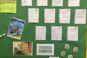 赫德双语学校:课堂让孩子做主 给孩子别样体验