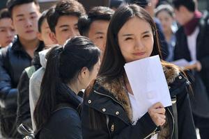 重庆2018年高考艺体类专业招生实行平行志愿