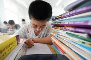 致高考生:高考前不必抗拒紧张