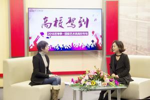 中国传媒大学2018艺考招生703人 申办2个新专业