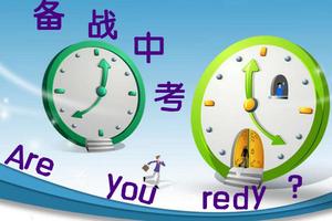 浙江省2018年高考语文和数学考试说明出炉