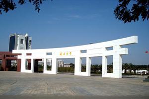 江西省本科高校教育国际化水平排行榜