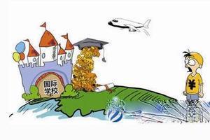 """""""中考进人大附国际部 学霸高中三年规划笔记曝光"""