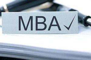 非全日制MBA研究生考试难吗 与全日制差异是啥?