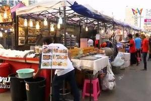 泰国女子夜市买盖饭遇宰客 老板:以为她是中国人