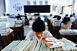 江苏:2018高职院校提前招生报名延长至23日