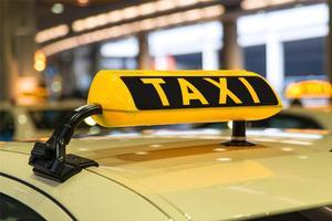 上海市交通委约谈美团出行:要求不得低价竞争