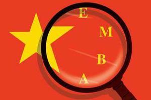 为确保考试顺利 EMBA联考冲刺阶段如何调节自我