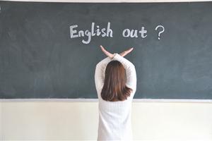 历年高考英语作文常用词组句子总结