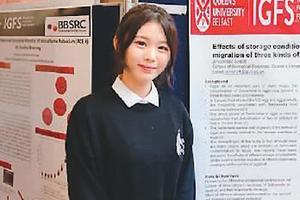 牛津剑桥放榜 百余名中国学子斩获录取通知书