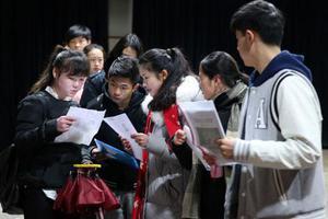 上海艺考持续火爆 报考上戏人数再创新高
