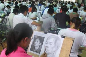 广东省2018年艺术、体育类术科统考成绩公布