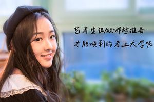 2018年艺术生春节备考注意事项