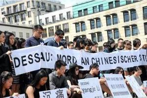 中国留学生胡龙翔在澳遇袭致死 嫌犯被判过失杀人