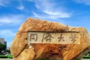 盘点中国历史上最悠久的17所大学