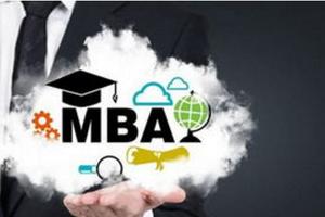 MBA提前面试 具备什么样的条件能申请