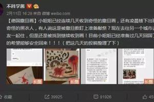 中国驻外使领馆被白白折腾了一夜 还有更让人愤怒的