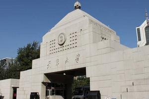 """天津大学:""""行走""""的课堂让思政""""活""""起来"""