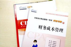 注册会计师先考哪几门哪些科目适合优先报考?