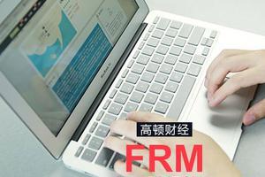 上海金融实况:随机抽100人5个年薪30W 1个年薪100W