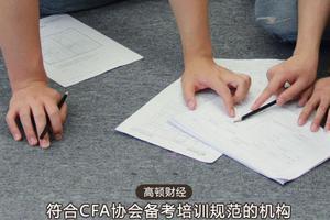2019年CFA考试费用折算成人民币大概多少?