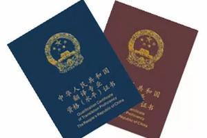 法律职业资格考试办法公布:证书吊销不得再考