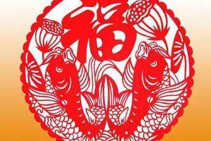 教你用英语如何说中国传统吉祥话(图)