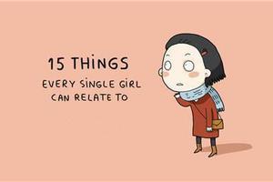 英文漫画:戳中单身女孩泪点的15件事 你中枪了吗?