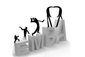 报考EMBA 费用高就代表教学质量过硬吗